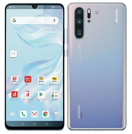 HuaweiP30の画素数は広角約4000画素