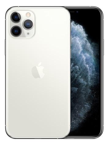 iPhone 11 Proはトリプルカメラ搭載