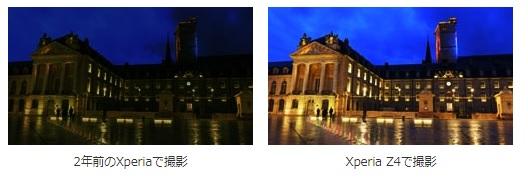 Xperia Z4はISO12800で暗闇でも明るく撮影が出来る